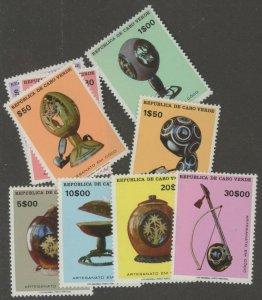 Cape Verde 375-83 * mint HR (2107 291)