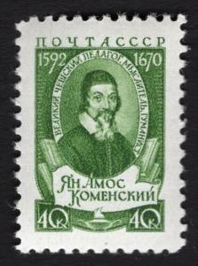 Russia/USSR 1958, Jan.Komensky Scott # 2059,VF MNH** (KV-2)