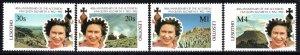 Lesotho - 1992 40th Anniv of QEII Accession Set & MS MNH** SG 1084-1088