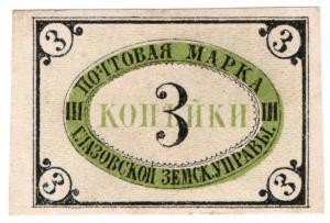 (I.B-CK) Russia Zemstvo Postal : Glazof 3kp