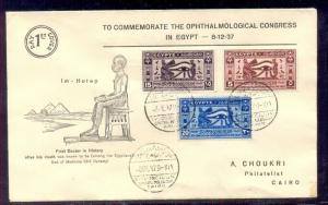 EGYPT - 1937 The 15th Ophthalmological Congress, Cairo FDC  2