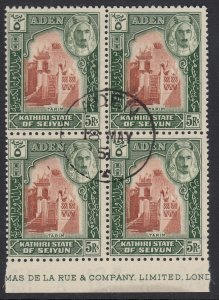 Aden, Kathiri State, SG 11, used block of four with selvage at bottom