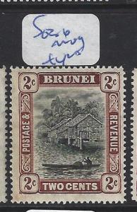 BRUNEI (P2309B) 2C   SG  26    MOG