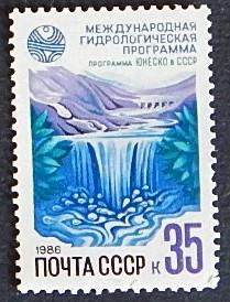 UNESCO International Hydrological Program, 35 kop, 1986 (1060-T)