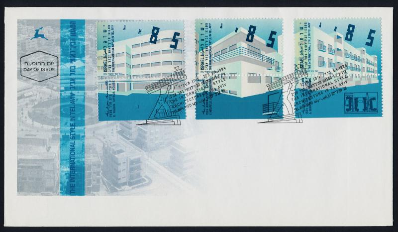 Israel 1197-9 + tabs on FDC - Architecture