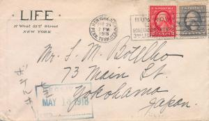U. S., 2c and 3c Washington Used on 1918 Cover from New York City to Japan