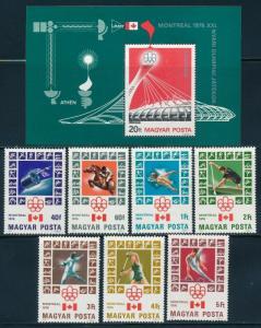 Hungary - Montreal Olympic Games MNH Set #2424-2430 (1976)