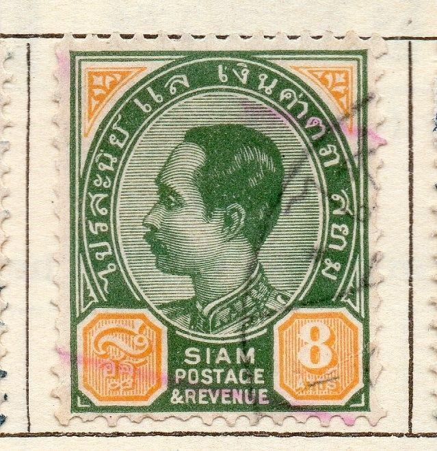 Siam Thailand 1900-04 Early Issue Fine Used 8a. 181495