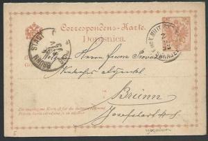 YUGOSLAVIA 1893 2c postcard + reply SARAJEVO MILITARY cancel...............11142