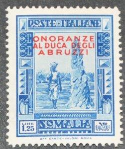 DYNAMITE Stamps: Somalia Scott #159 – MINT hr
