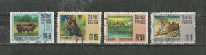 Ceylon Scott catalogue #439-442 Used