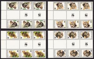 Suriname WWF Little Spotted Cat and Jaguarundi 4 Gutter Blocks SG#1631-1634
