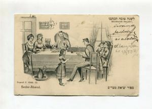 Jewish Dinner Scene  Post Card - Hungary 1922