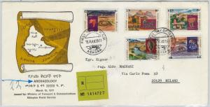 64979 - ETHIOPIA - POSTAL HISTORY -  FDC COVER: Michel # 908/12 1977  Archeology