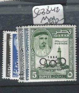 QATAR    (P2306BB)  OLYMPICS  SG 38-42   MNH