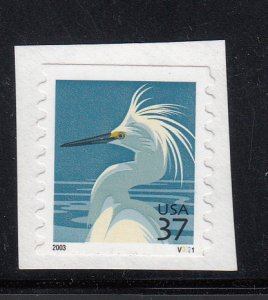 #3829 37c egret PL#V3221 Nice single on piece!