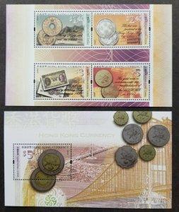 Hong Kong Currency 2004 Money Coin Notes Banknotes Bridge Mountain (ms pair) MNH
