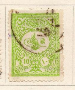 Turkey 1901 Early Issue Fine Used 10p. 241005