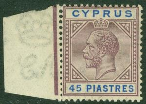 EDW1949SELL : CYPRUS 1921-23 Scott #86 VF MOG VLH Choice margin stamp. Cat $275.