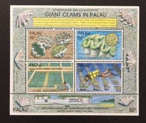 Palau 1991 #294 S/S, Clams, MNH.