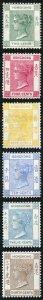 Hong Kong SG56/61 1900 QV Colour Change Set Mint An Attractive Set