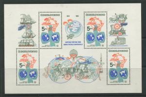 Czechoslovakia #2517  MNH Scott CV. $14.00?