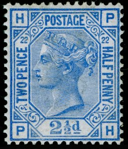 SG157, 2½d blue plate 22, LH MINT. Cat £450. PH