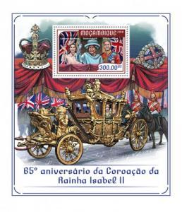 MOZAMBIQUE - 2018 - Queen Elizabeth II - Perf Souv Sheet - MNH