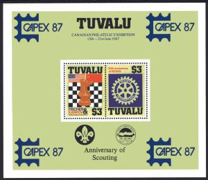 Tuvalu 1986 Sc#352 Chess Fischer/Karpov/Rotary/Scouts SS ovpt.Capex 87 BLUE MNH