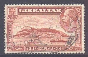 Gibraltar Scott 97a - SG111a, 1931 Rock 1.1/2d used