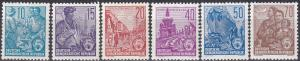 DDR #227-230A MNH CV $24.65 (A19141)