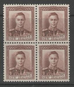 NEW ZEALAND SG607 1938 1½d PURPLE-BROWN MNH BLOCK OF 4