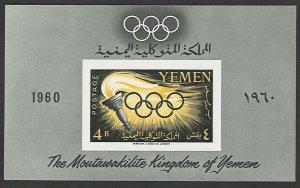 Yemen 1960 Olympic Games m/sheet, sg130a um c£90