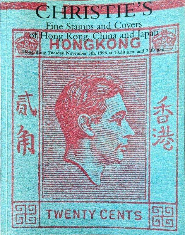 Auction Catalogue Christopher D'Almada e Castro HONG KONG
