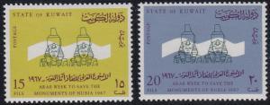 Kuwait 362-363 MNH (1967)