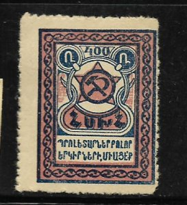 ARMENIA, 302, MINT HINGED, SOVIET SYMBOL