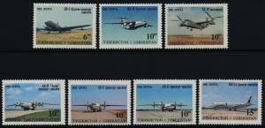 Uzbekistan 88-94 MNH Aircraft