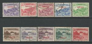 Pakistan #O76-87  used  (1961-62)  c.v. $7.25