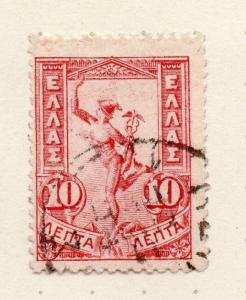 Greece 1901 Hermes Issue Fine Used 10l. 241025