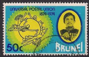Brunei 1974 QE2 50ct Universal Postal Union used ( F688 )
