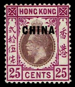 1922-27 Great Britain Offices in China #24 - OGXLH - VF - CV$26.00 (ESP#3700)