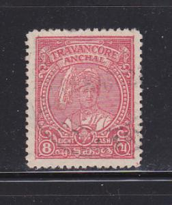 India Travancore 48 Set U Maharaja Sir Bala Rama Varma
