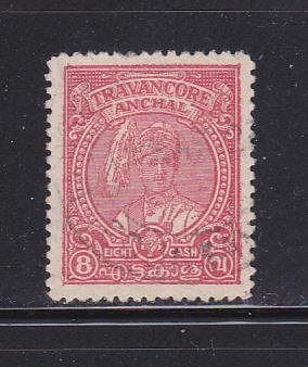 India Travancore 48 Set U Maharaja Sir Bala Rama Varma