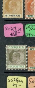 CYPRUS (P2512B) KE 6  PI   SG 67  MOG    ANTIQUE OVER 100 YEARS OLD