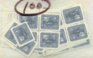 Canada #371 Mint (100) F+-VF-NH Cat. $45.00 1957 5c UPU Inc. Blocks