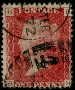 SG43, 1d rose-red PLATE 157, USED, CDS. BH