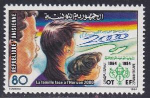 Tunisia # 854, Family Education, NH
