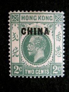 GREAT BRITAIN/CHINA - SCOTT# 18 - MH - CAT VAL $4.00