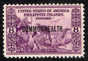 Philippines Stamp  #414 8C  1936-37 MNH/OG STAMP