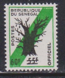 Senegal #O21 MNH Baobab Tree CV$2